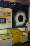 太陽の観察体験