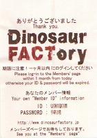 dinosaurfactory.jpg